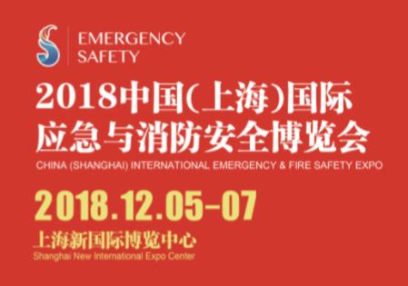 上海菲孚捷检测CE认证